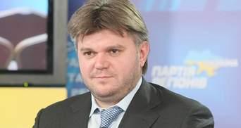 В Израиле расследуют дело против экс-министра Украины, — СМИ