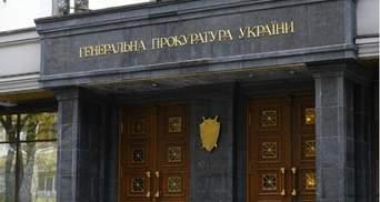 """Оголошено підозру екс-керівнику """"Укрспецекспорту"""", — ГПУ"""