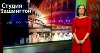 """""""Голос Америки"""". Керрі їде в Україну, в США знову заговорили про надання зброї Україні"""