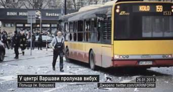 Самые актуальные кадры недели: взрыв в Варшаве, авария автобуса с детьми