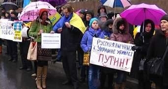 Одесская тысяча. Сколько еще будем терпеть путинское консульство?