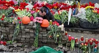 Організатори розстрілів на Майдані оголошені в розшук, — Ярема