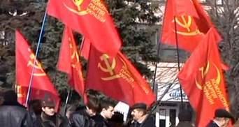 Окружний суд Києва розгляне позов про заборону КПУ
