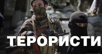 Винних в обстрілі Маріуполя терористів знищили, — СБУ