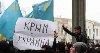 Російська поліція затримала кримського татарина за минулорічний мітинг