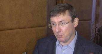 Нерозумно міняти генпрокурора кожні півроку, — Луценко