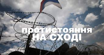 """На маріупольському напрямку посилилися бої, — """"Азов"""""""
