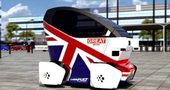 У Великобританії розробляється безпілотний електромобіль для таксі