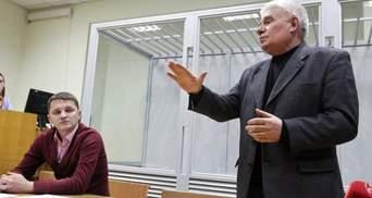 Джерело в суді повідомило, хто вніс 5 мільйонів застави за Чечетова
