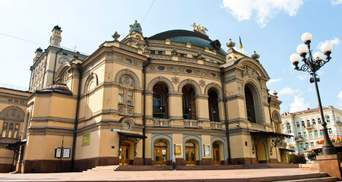 Національна опера України приготувала глядачам сюрприз