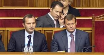 Активы братьев Клюевых никто не размораживал, — ГПУ