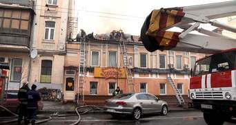 ГСЧС предоставила пожару в Киеве повышенный ранг