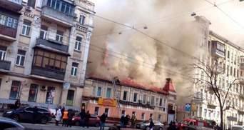 Пожар в Киеве погасили