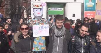 Нет кухонному рабству: в Киеве состоялся марш феминизма