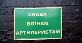 """Вести из армии. """"Когда-нибудь наши флаги снова поднимутся над Донецком..."""""""