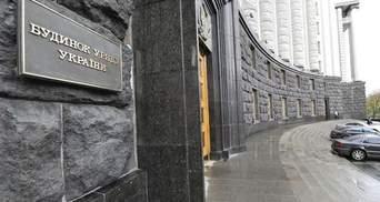В Украине появилась новая должность — уполномоченный по вопросам госдолга