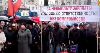 """Работники """"Южмаша"""" требовали выплаты зарплат"""