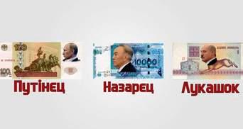 Путін запропонував Митному союзу створити ще й спільний валютний