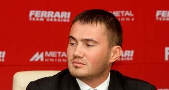 Янукович-молодший загинув у Росії, — ЗМІ