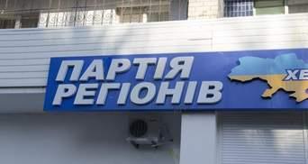 Загибель Януковича-молодшого підтвердили екс-регіонали, — INSIDER