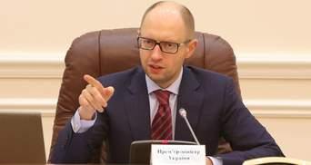 Глава уряду попросить США перевірити транзакції чиновників ДСНС за кордоном