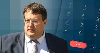 Бочковському та його заступнику світить 12 років тюрми