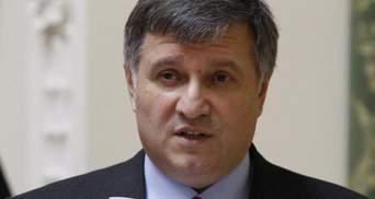 Аваков: У суд направлять розширене клопотання про арешт Бочковського і Стоєцького