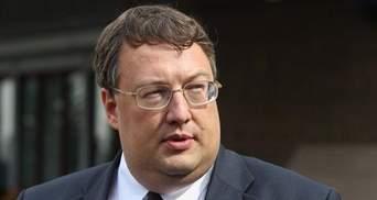 Украина содрогнется, когда узнает о схемах Бочковского, — Геращенко