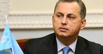 Колесніков вийшов з Партії регіонів, — УП