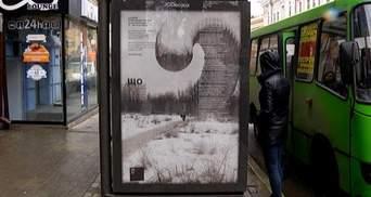 В Харькове Жадан и художники сделали из улицы галерею