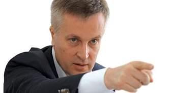 Якщо Симоненко сам не прийде на допит, його доставлять, — Наливайченко