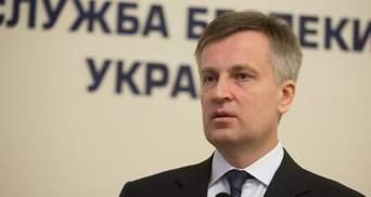 В день расстрела Майдана Сурков жил на объекте СБУ с Якименко, — Наливайченко