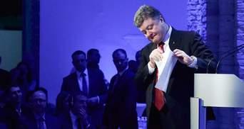 Порошенко выбрал главу Антикоррупционного бюро