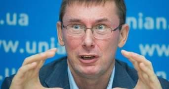 """Луценко назвал убийства Бузины и Калашникова """"сакральными жертвами Кремля"""""""