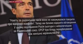 Бывший генсек НАТО считает Россию опаснее СССР
