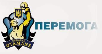 """""""Украинские атаманы"""" вырвали победу у """"Команды России"""""""