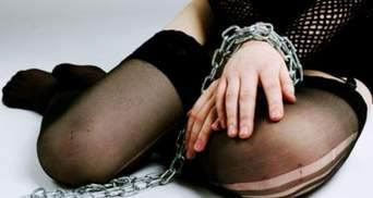 Прикордонники врятували двох українок від секс-рабства
