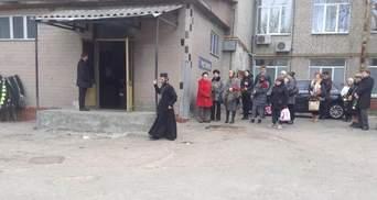 В Киеве начали прощаться с Бузиной
