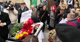 Как похоронили Бузину