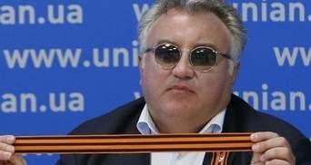 До вбивства Калашникова та Бузини причетні російські спецслужби, — Шкіряк