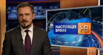 """""""Настоящее Время"""". У Сімферополі розвісили портрети Сталіна, """"олімпійські біженці"""" в Сочі"""