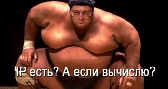 Интернет высмеивает угрозу Геращенко за лайк Шарию. Лучшие фотожабы