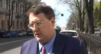 Геращенко предлагает сажать лиц, которые заставляют горняков бастовать