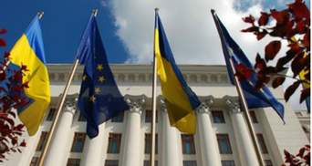 Бельгія ратифікувала Угоду про асоціацію України з ЄС