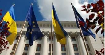 Бельгия ратифицировала Соглашение об ассоциации Украины с ЕС