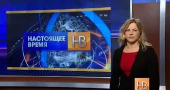 """""""Настоящее Время"""". Лукашенко здійснив історичний візит, діяльність російської опозиції в США"""
