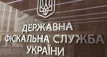 Организация работы конкурса на пост главы Фискальной службы ставит под сомнение его результаты
