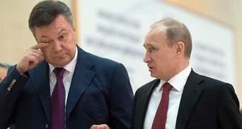Янукович и Путин соревнуются, кто первый сдохнет, — Поярков
