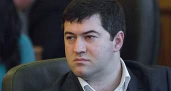 Уряд призначив нового очільника Державної фіскальної служби