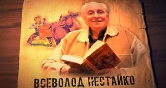 """""""Тореадоры из Васюковки"""" — всемирный успех украинской литературы"""